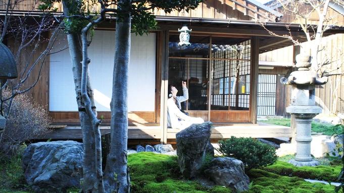 【素泊り個室】宿場町の中心に位置する築129年の古民家ゲストハウスで、心地よいひと時を