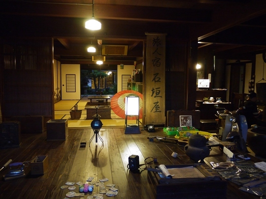 築130年の古民家でまったり個室プラン      ※プラン内容必読