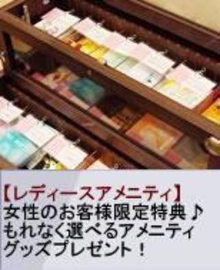 【夏秋旅セール】【カップルプラン】焼き立てパン朝食 天然温泉 駐車場無料