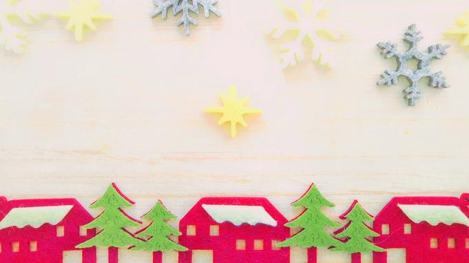 【12/18〜1/9限定】こたつでぬくぬく冬休み♪家族(小学生以下のお子様含む)旅行応援![素泊り]