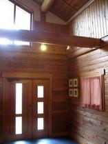 KUKU 1 (Entrance)