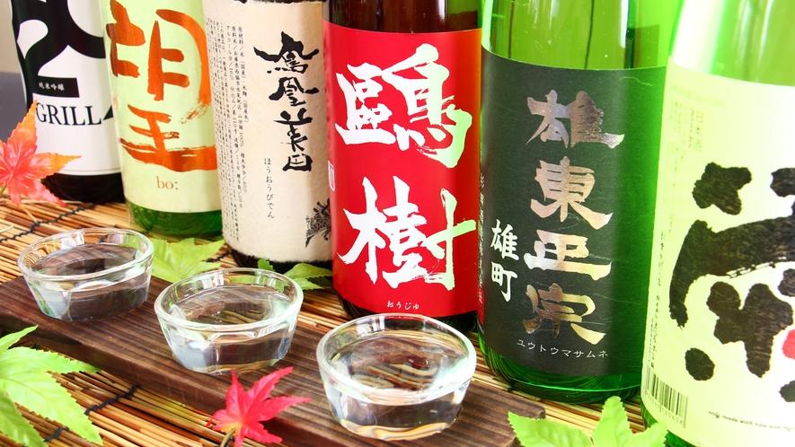 【日本酒】