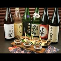 3種類の日本酒を飲み比べ!お気に入りを見つけて下さい♪