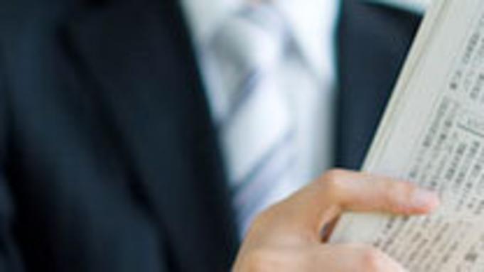 【ネット限定★】お財布に嬉しい〜ECOプライス♪★最適ビジネス・お得に観光!