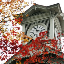【秋】時計台