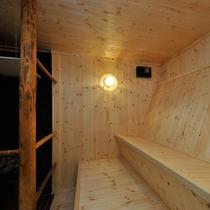 2F 宿泊者専用サウナ付浴場