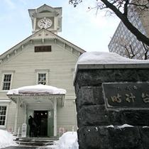 【冬】札幌時計台