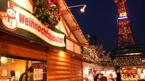 【冬】ミュンヘンクリスマス市