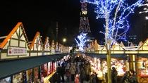 【冬】【大通公園2丁目にて】ミュンヘンクリスマス市