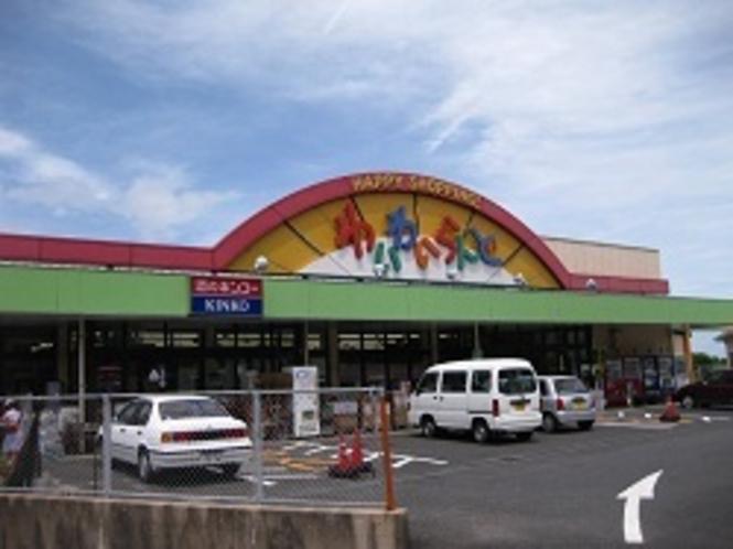 わいわいランド(スーパーマーケット)