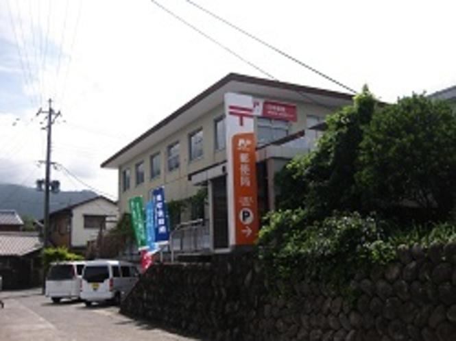 上屋久郵便局