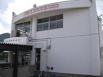 宮之浦港観光案内所