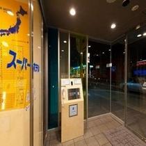 夜間対応コールセンター