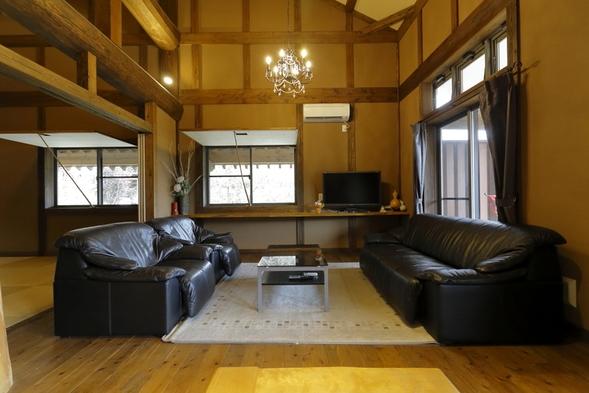 1泊2食付き\大自然に囲まれた地熱利用の宿/懐かしさを感じる空間と郷土料理で実家のようにリラックス