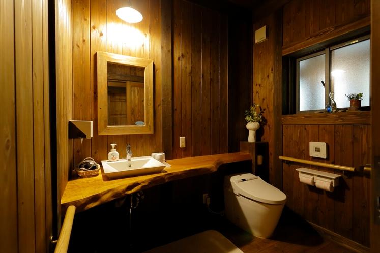 そぎゃん 洗面所 トイレ