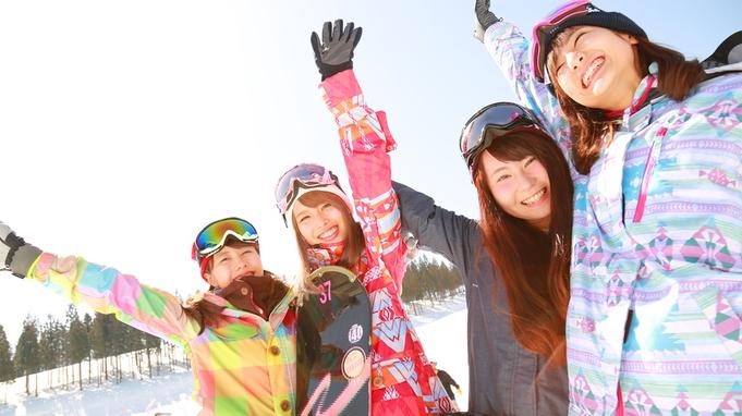【冬季限定★お得★リフト券付】スキー・ボートの季節がやってきた!ご家族・グループで雪原にくりだそう♪