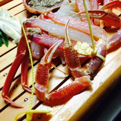 ★プラン中 蟹オンリー★膳に並ぶは越前がに茹で1杯&刺し&蒸焼き&しゃぶ&天ぷら【食事処テーブル席】