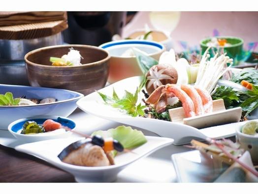 2022☆秋冬【1泊2食付】海の京都・丹後で天然温泉と和風会席を楽しむゆとりのプラン
