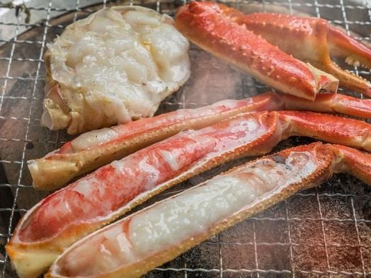 2022☆【1泊2食付】ホテルのカキかに小屋でカニを楽しむ!蟹・カニ満喫プラン