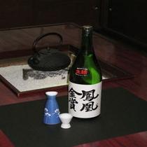 栃木の銘酒「鳳凰金賞」