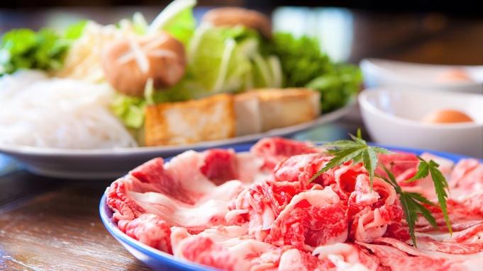 【人気№1/三密回避】柔らかお肉のとろける旨さ♪やみつき食感『おおいた豊後牛のすき焼き』(2食付)
