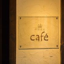 cafeのほほん