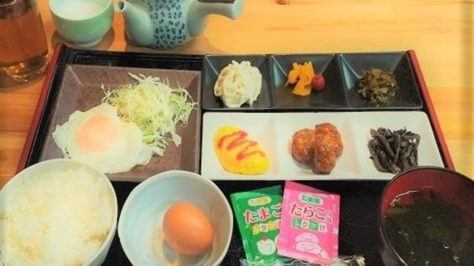 【男性専用】 ♪朝夕2食付き♪ツイン〜トリプルプラン