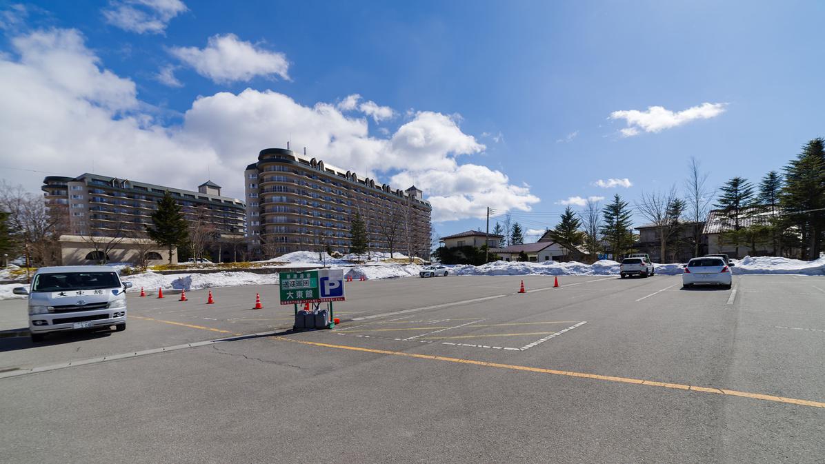 大東舘専用駐車場 ※ホテルからバスで5分・徒歩15分