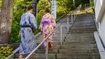 カップル・夫婦旅★色浴衣で草津温泉街を散歩♪