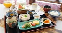 朝食和食(ページ用)