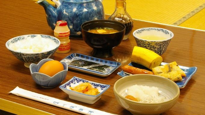 【スタンダード】2食付♪駅近3分の好立地◆食事は身体に優しい和定食・現金特価