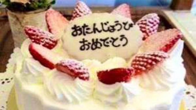 【ホールケーキ+豊後牛スタンダード】夕朝食つきプラン