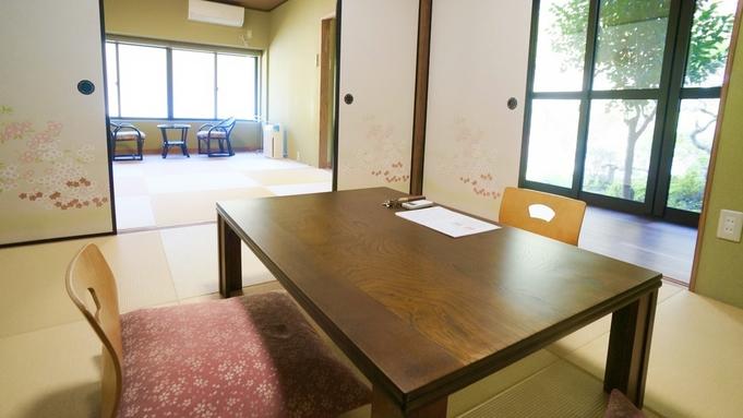 【平日・大人1名様限定】豊後牛スタンダード/夕朝食つき部屋食プラン