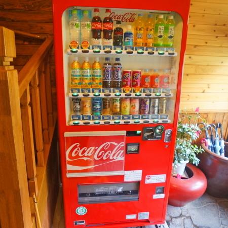 アルコール・ジュースの自動販売機