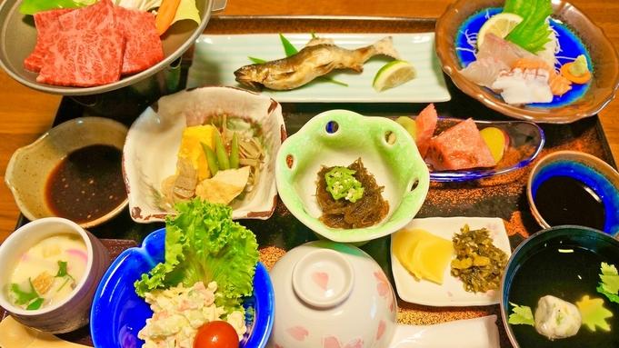 【平日・大人1名様限定】豊後牛スタンダード/夕食つき部屋食プラン(一泊夕食のみ)