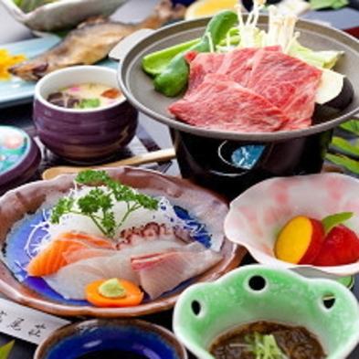 【楽天スーパーSALE】5%OFF!豊後牛スタンダード/夕朝食つきプラン