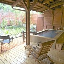 NEW open の露天風呂。