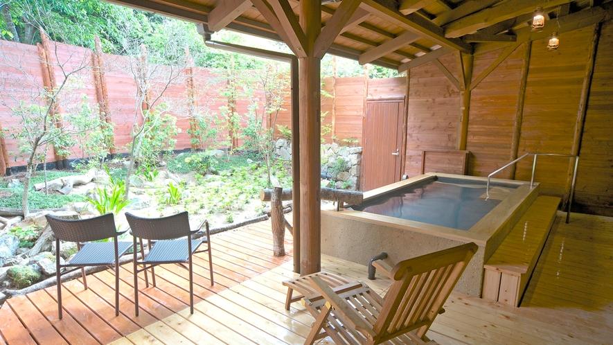 *露天風呂を始めお風呂が一新。緑の中での入浴はリラックス感◎。