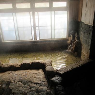 【楽天トラベルセール】【1泊朝食】天然温泉・サウナ付きプラン