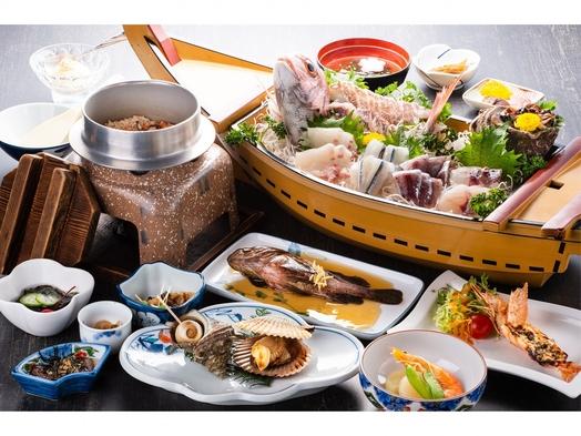 【海釣クルーズプラン_寿】主人が釣った新鮮な地魚を使った会席料理!安くたらふく魚介を食べるならこれ!
