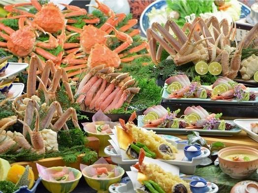 【さき楽30】【かにフルコース】蟹2.5杯!果たして食べきれるか?!美味満載プラン