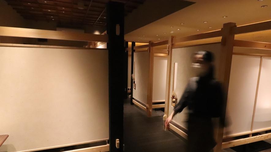個室ダイニング 小夜~sayo~