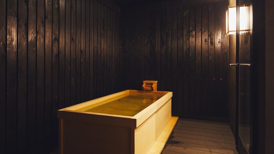 懐~kai~ 露天風呂付デザイナーズ客室