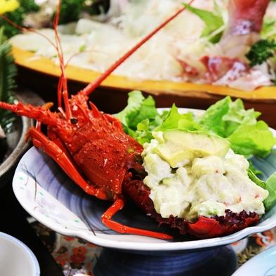 【スタンダード】極上の宴◆伊勢海老×アワビ×鯛活造り×手こね寿司orカキ飯◆〜特典付〜
