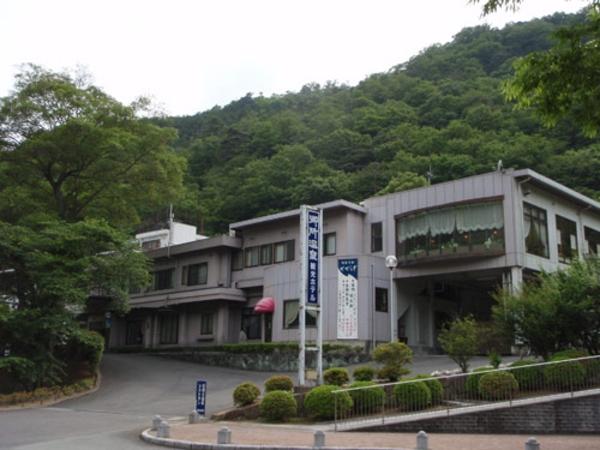 御所温泉 観光ホテル