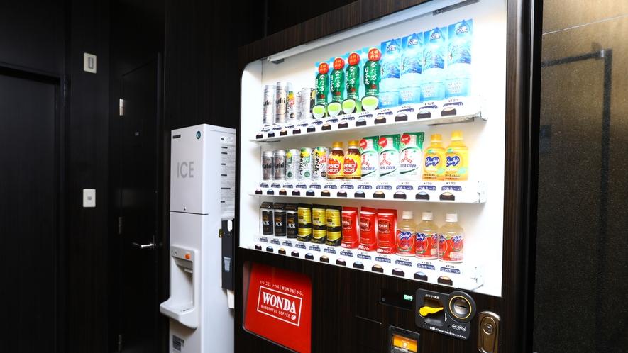 ■自動販売機(ソフトドリンクのみ)
