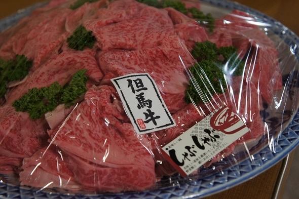 但馬牛・すき焼きまたはしゃぶしゃぶお一人様200g★選べるお鍋と5品で満足プラン♪