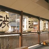 ☆周辺・景観_渋温泉