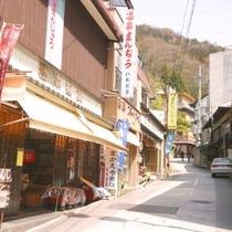 ☆周辺・景観_渋温泉街 (1)