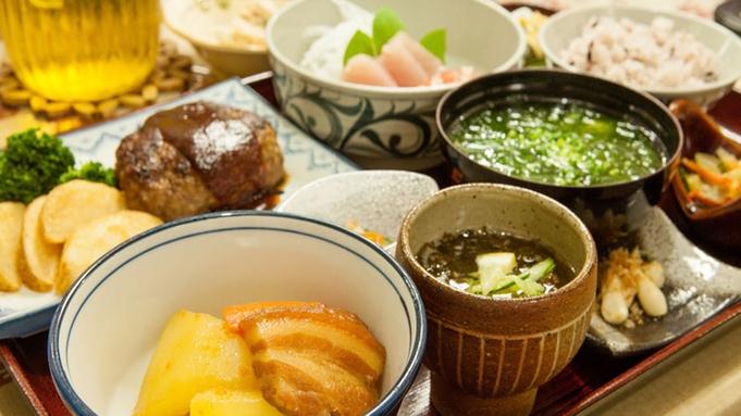 【離れ/贅沢広々】伝統赤瓦にサンゴのお庭♪郷土料理を味わう!<2食付>